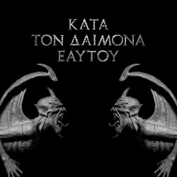 ROTTING CHRIST - KATA TON DAIMONA EAYTOY - CD